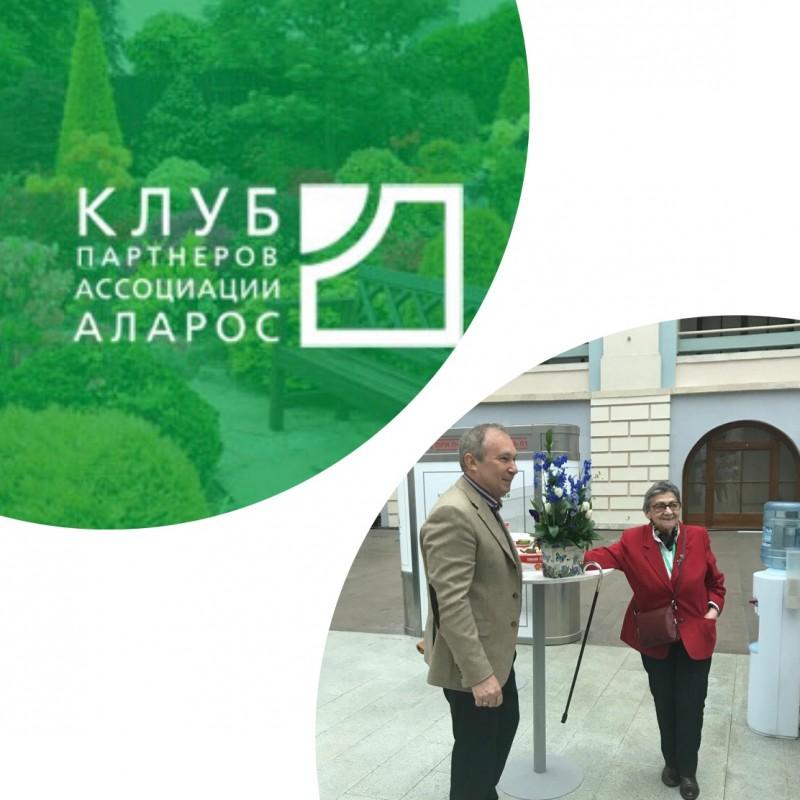 Х Российская национальная премия по ландшафтной архитектуре